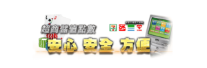 娛樂城-百家樂-現金版卡利娛樂城