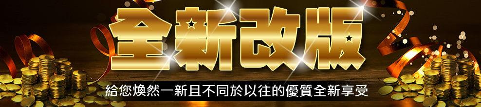 黃金總代理|沙龍百家樂|沙龍娛樂城|沙龍代理